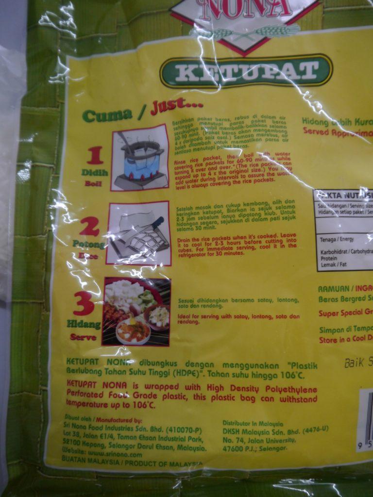 how to cook ketupat prepack